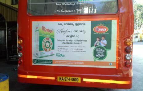 BMTC Buses  (3)