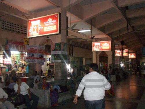 Bus Stations  (6)