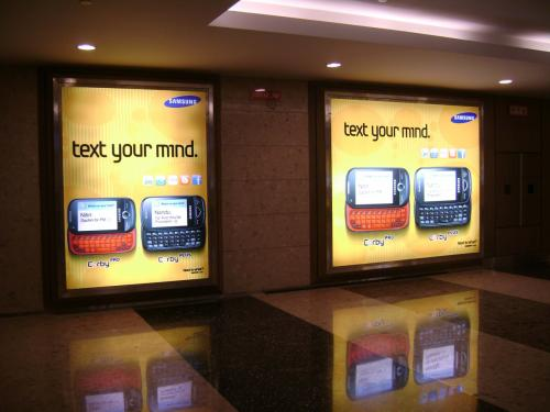 Mall Branding  (1)