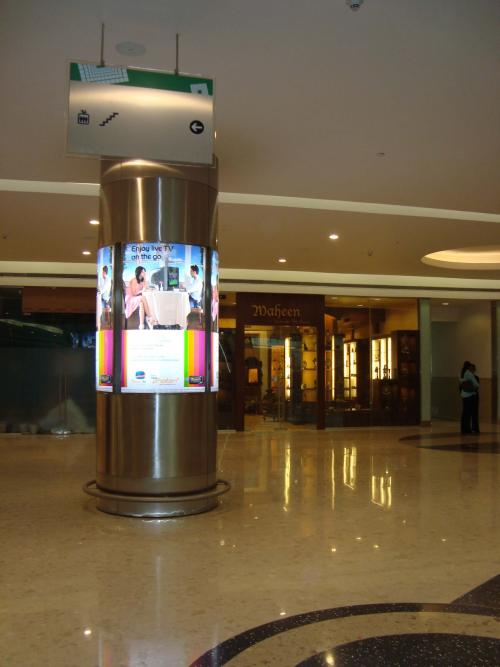 Mall Branding  (3)