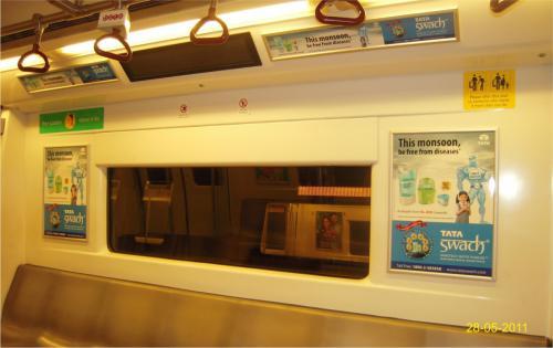 Metro Interior  (1)