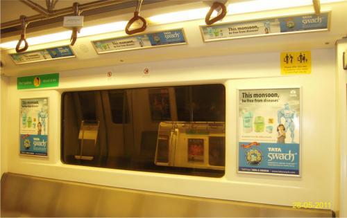 Metro Interior  (2)