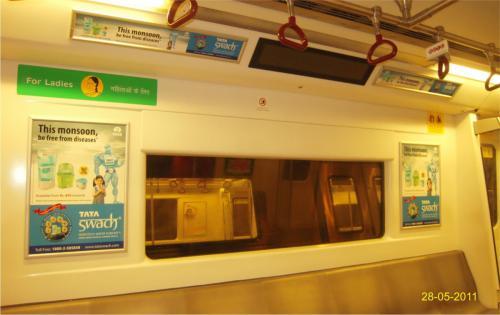 Metro Interior  (3)