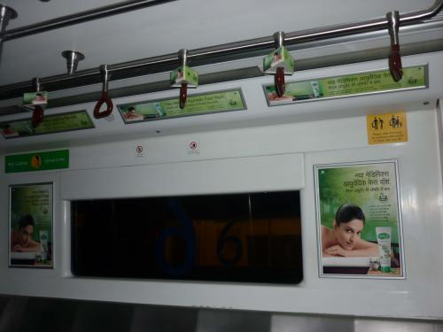 Metro Interior  (4)