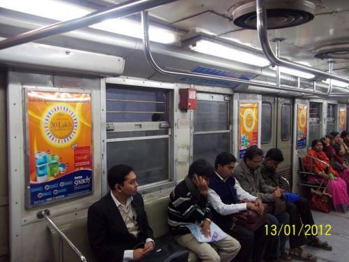 Metro Interior  (5)