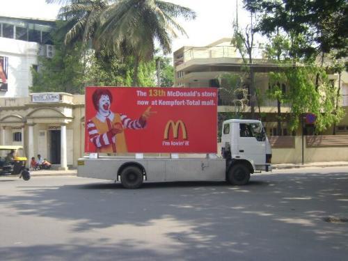Mobile Van  (2)