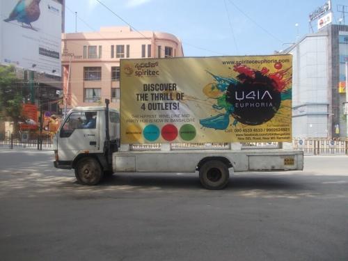 Mobile Van  (3)